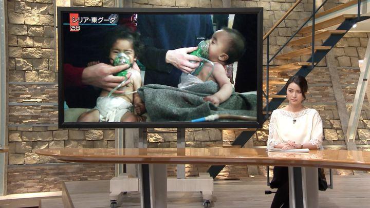 2018年02月27日小川彩佳の画像12枚目