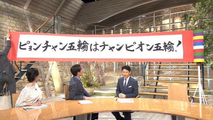 2018年02月27日小川彩佳の画像18枚目