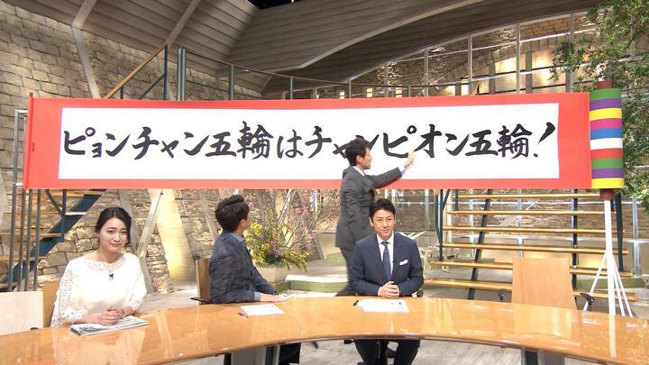 2018年02月27日小川彩佳の画像19枚目