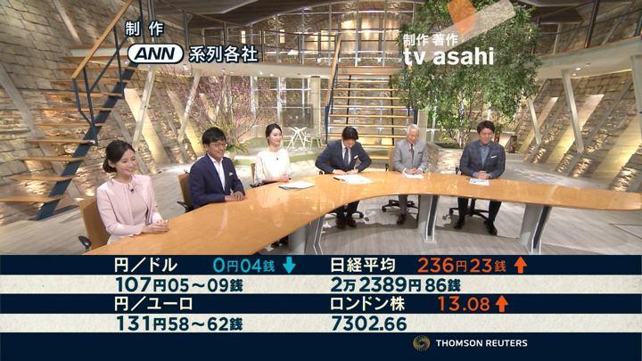 2018年02月27日小川彩佳の画像24枚目