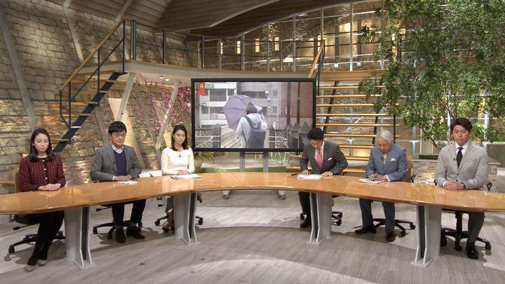 2018年02月28日小川彩佳の画像01枚目