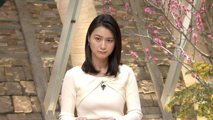 2018年02月28日小川彩佳の画像05枚目