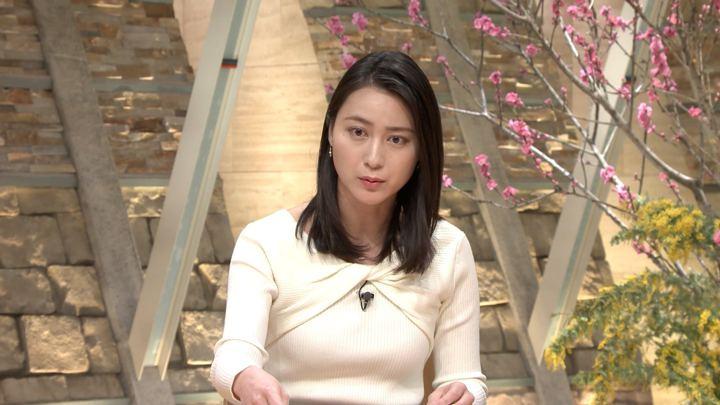 2018年02月28日小川彩佳の画像07枚目