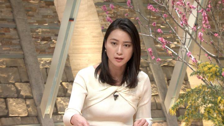 2018年02月28日小川彩佳の画像08枚目