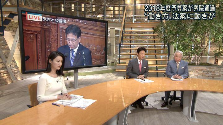 2018年02月28日小川彩佳の画像09枚目