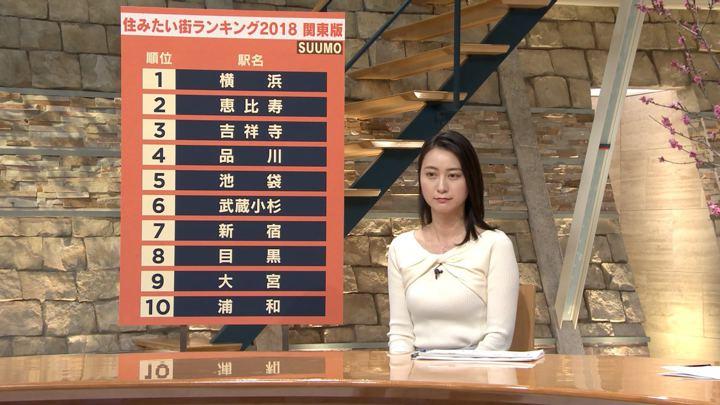 2018年02月28日小川彩佳の画像11枚目