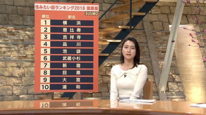 2018年02月28日小川彩佳の画像12枚目