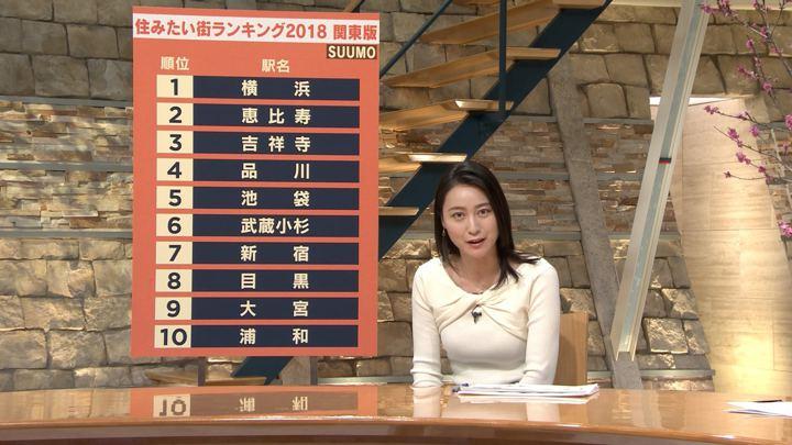 2018年02月28日小川彩佳の画像13枚目