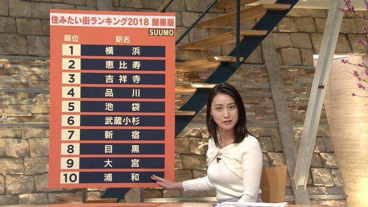 2018年02月28日小川彩佳の画像17枚目