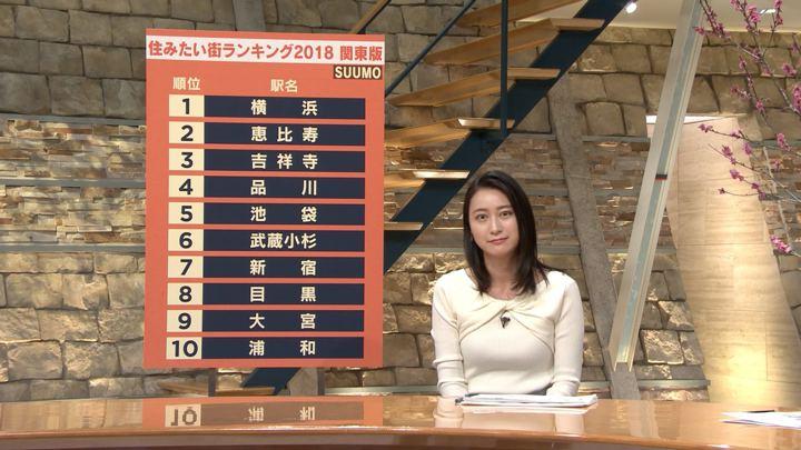 2018年02月28日小川彩佳の画像19枚目