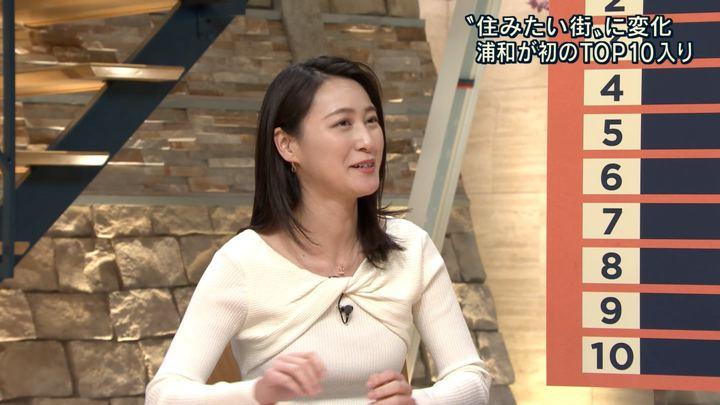 2018年02月28日小川彩佳の画像21枚目