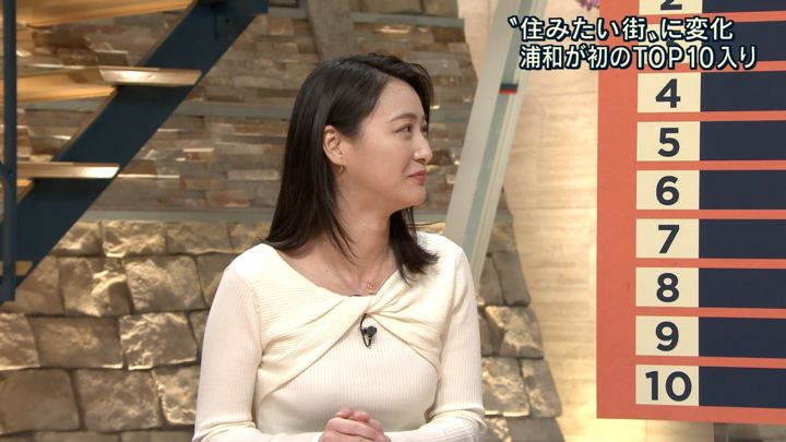 2018年02月28日小川彩佳の画像23枚目