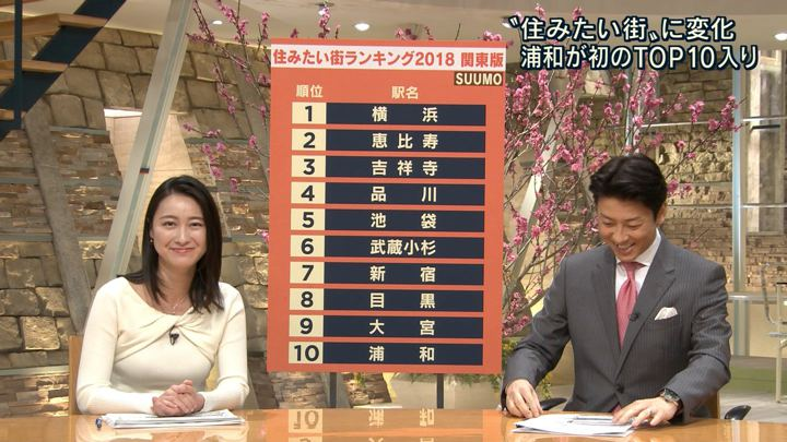 2018年02月28日小川彩佳の画像25枚目
