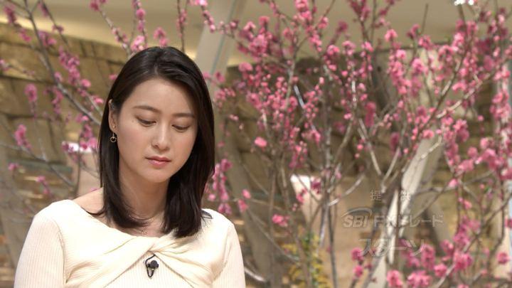 2018年02月28日小川彩佳の画像26枚目