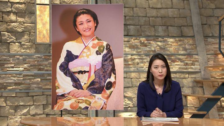 2018年03月01日小川彩佳の画像02枚目