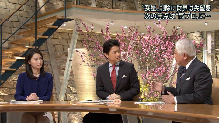 2018年03月01日小川彩佳の画像17枚目