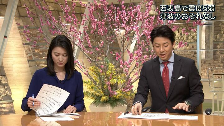 2018年03月01日小川彩佳の画像25枚目