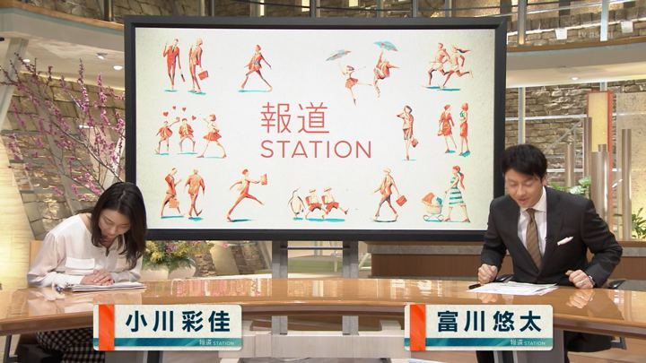 2018年03月02日小川彩佳の画像02枚目