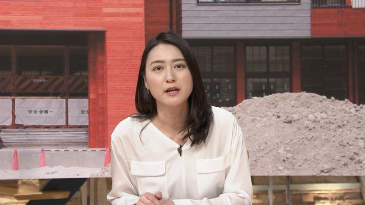 2018年03月02日小川彩佳の画像05枚目