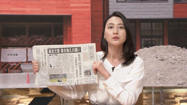 2018年03月02日小川彩佳の画像07枚目
