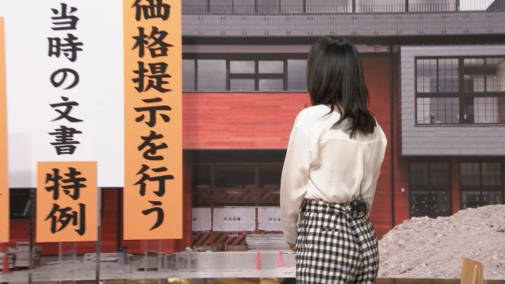 2018年03月02日小川彩佳の画像08枚目