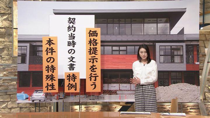 2018年03月02日小川彩佳の画像11枚目