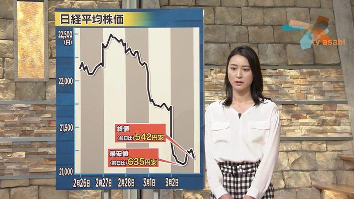 2018年03月02日小川彩佳の画像17枚目
