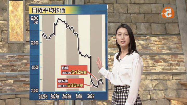 2018年03月02日小川彩佳の画像18枚目