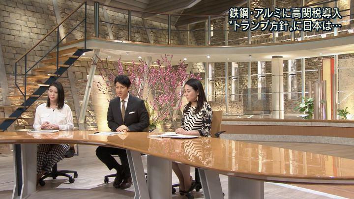 2018年03月02日小川彩佳の画像19枚目