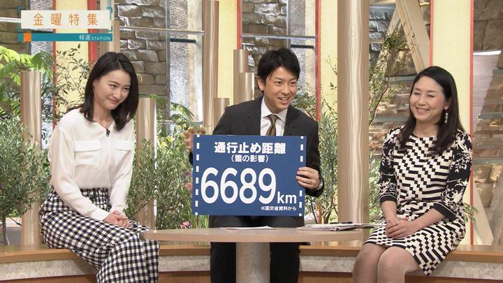 2018年03月02日小川彩佳の画像21枚目