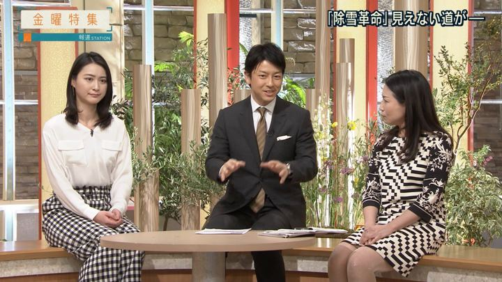 2018年03月02日小川彩佳の画像25枚目