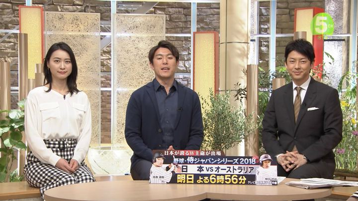 2018年03月02日小川彩佳の画像30枚目