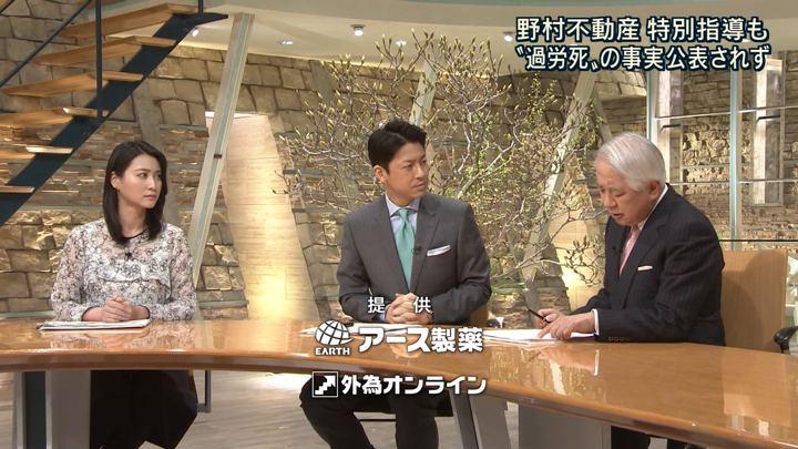 2018年03月05日小川彩佳の画像07枚目