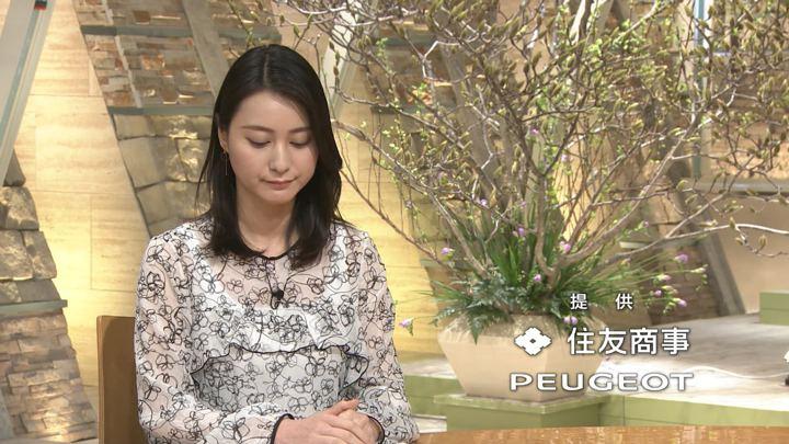 2018年03月05日小川彩佳の画像11枚目