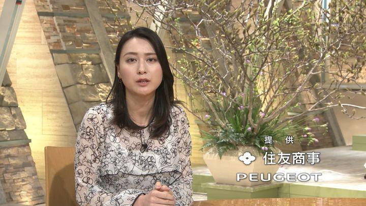 2018年03月05日小川彩佳の画像13枚目
