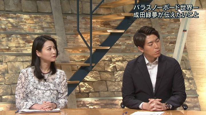 2018年03月05日小川彩佳の画像16枚目