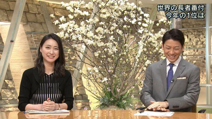 2018年03月07日小川彩佳の画像13枚目