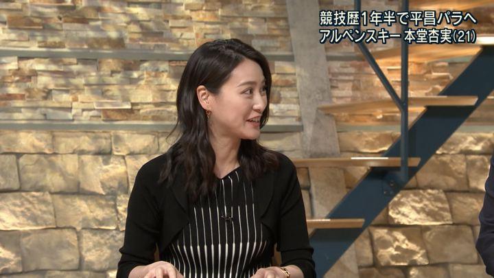 2018年03月07日小川彩佳の画像19枚目