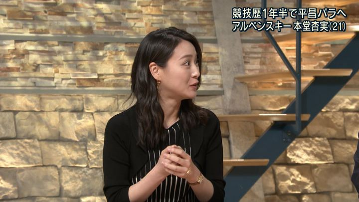 2018年03月07日小川彩佳の画像20枚目