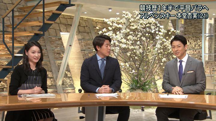 2018年03月07日小川彩佳の画像21枚目