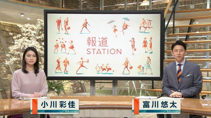 2018年03月08日小川彩佳の画像01枚目