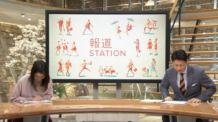 2018年03月08日小川彩佳の画像02枚目