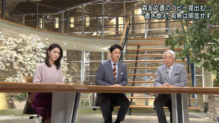 2018年03月08日小川彩佳の画像04枚目