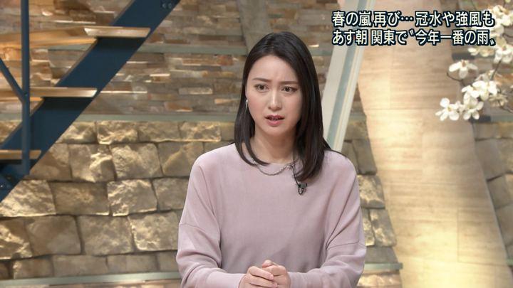 2018年03月08日小川彩佳の画像09枚目