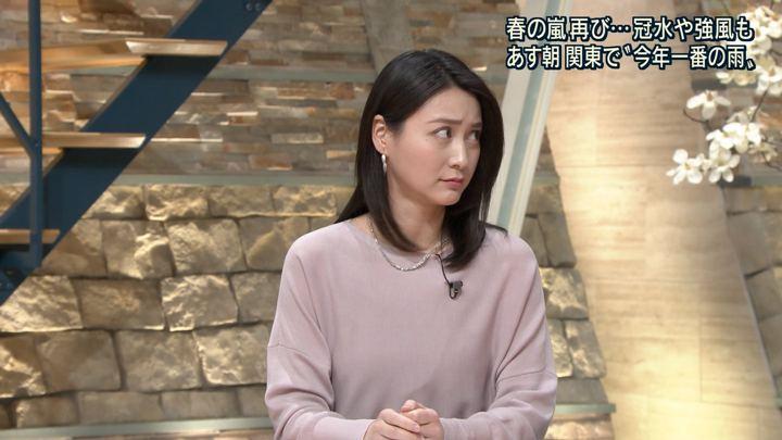 2018年03月08日小川彩佳の画像10枚目