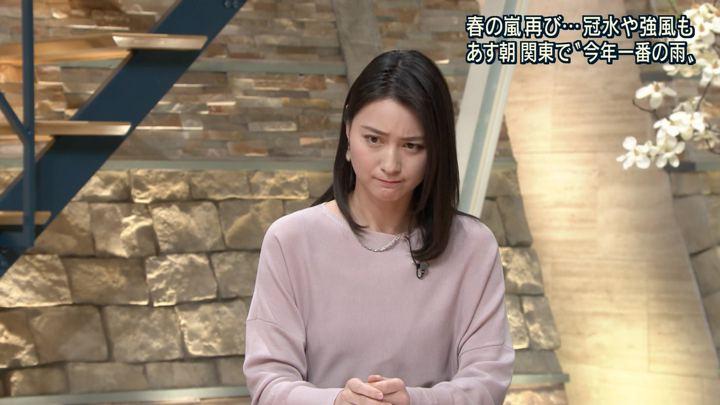 2018年03月08日小川彩佳の画像11枚目
