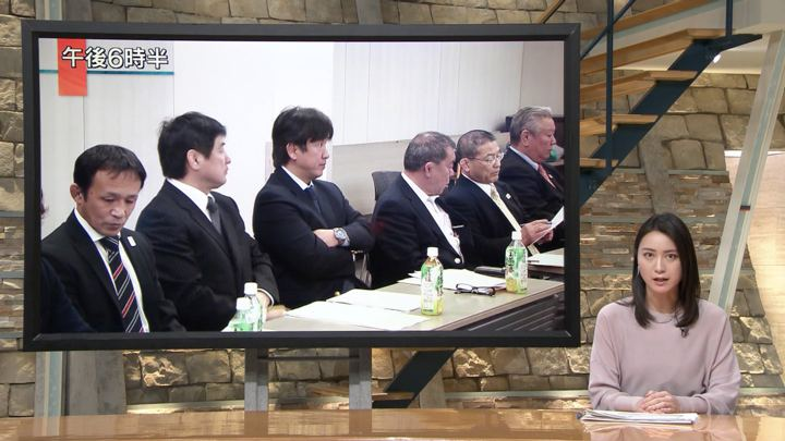 2018年03月08日小川彩佳の画像12枚目
