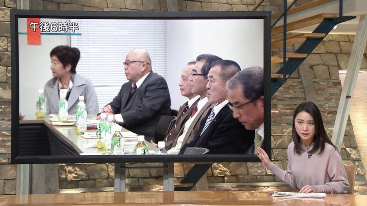 2018年03月08日小川彩佳の画像14枚目