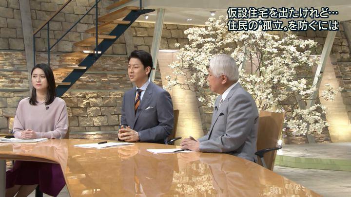2018年03月08日小川彩佳の画像16枚目