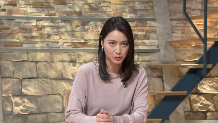 2018年03月08日小川彩佳の画像22枚目